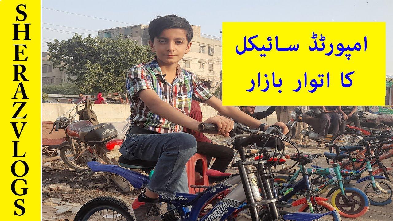 Cycle Bazar Karachi /Market Information #sherazvlog/ Pakistani Vlogger