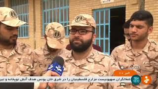 Iran Educated Soldiers learn work skills, IRGC marine 3rd region base مهارت آموزي سربازان ندسا