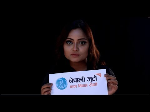 Actress Reecha Sharma promoting 'It takes Nepal to end child marriage' campaign