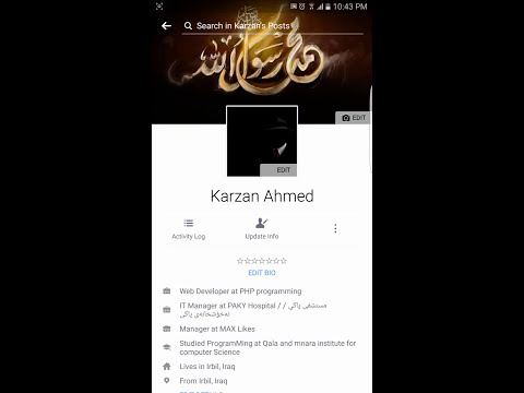 Facebook Auto Liker | Kurd-Liker Tutorial For Users 2017