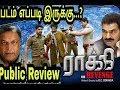 Rocky The Revenge Movie Review Srikanth K C Bokadia Kingwoodstv mp3