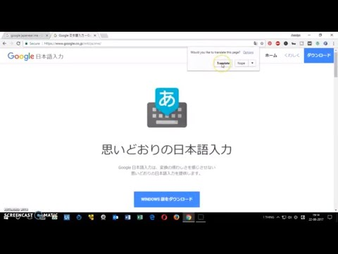 How to Type in Japanese on Windows 10 - English Keyboard