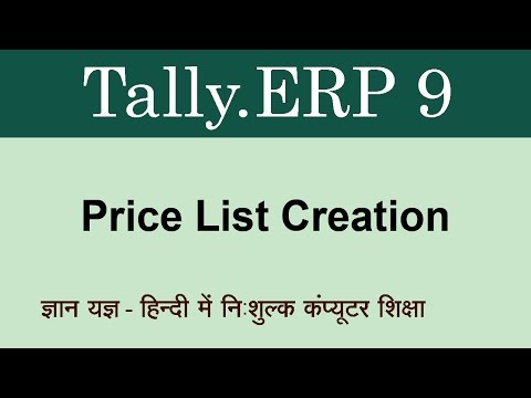 Tally.ERP 9 in Hindi ( Price List Creation & Use ) Part 84