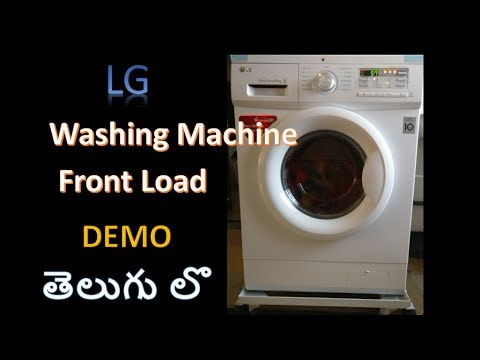 How to use LG FRONT LOAD WASHING MACHINE DEMO in Telugu