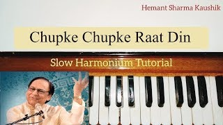 Pardesi Pardesi Jana Nahi Harmonium Tutorial (Notes Sargam