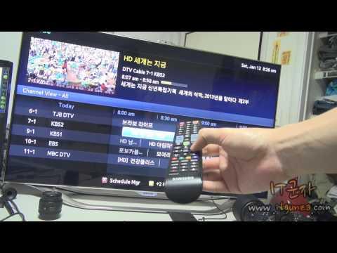 SAMSUNG SMART TV Schedule Recording function demonstration