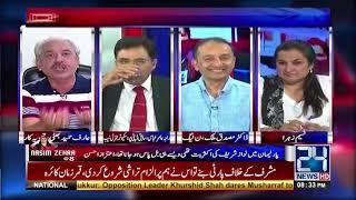 PML N wants Talal Ch and Daniyal Aziz as Chief Justice says Arif Hameed Bhatti