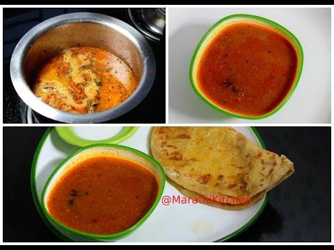 Katachi Amti | मराठमोळी कटाची आमटी | Maharashtrian Amti Recipe