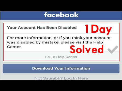 (New Trick)How To Open Disable Fb Account 2018  Fb Disable ID Ko Kaise Open Kre In Hindi |
