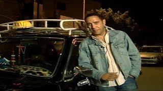 برنامج التجربة - الحلقة الحادي والعشرون | اشرف عبد الباقي - سائق تاكسي | Al Tagreba