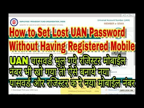How to Set Lost UAN Password Without Having Registered Mobile Number || UAN  login Password Reset
