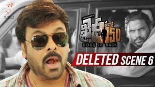 Khaidi No 150 Deleted Scene 6 || Chiranjeevi || Kajal Aggarwal || V V Vinayak || Rockstar DSP