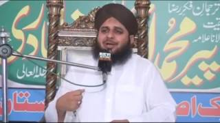 Badsha Haroon Rasheed Ka Beta Mazdori Ki Misaal Badshahahat Me Faqeri Peer M Ajmal Qadri