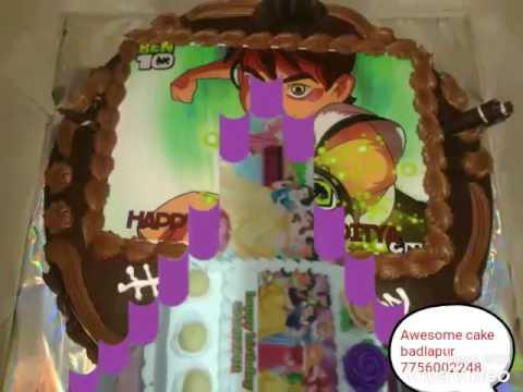 Awesome cake photo cakes