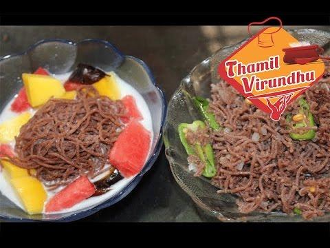Ragi idiyappam in Tamil - ராகி இடியப்பம் செய்முறை - Finger millet string hoppers
