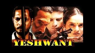 yashwant full hd movie , nana patekar