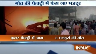 Hyderabad: 6 Workers Killed as Air Cooler unit Catches Fire
