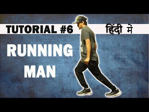 How to do RUNNING MAN   Hip Hop Dance Tutorial in Hindi   Ronak Sonvane   Dance Mantra Tutorials 6