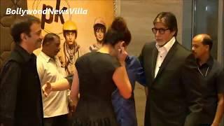 Amitabh Bachchan surprises Anushka Sharma at PIKU movies success party.