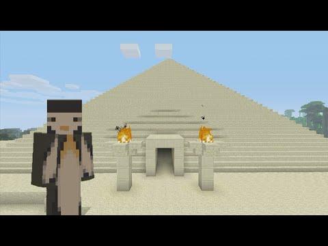 Minecraft Xbox: The Haunted Pyramid [54]