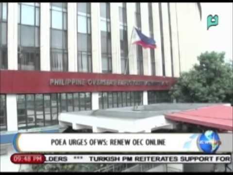 POEA urges OFWs: Renew 'overseas employment certificate' online || Nov. 18, 2014