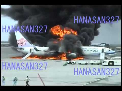 INCENDIO FIRE BOEING 737 CHINA AIRLINES NAHA OKINAWA JAPAN 那覇 B737