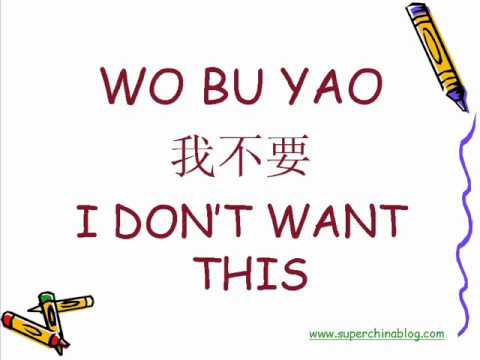Learn Chinese Easy Way