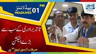 01 PM Headlines | Lahore News HD | 25 September 2018