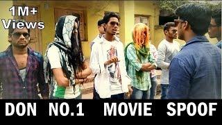 Don No.1 Movie Spoof   Nagarjuna