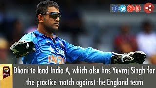 Dhoni to lead India A, which also has Yuvraj Singh for the practice match against the England team