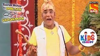 Gogi Excited For The Guests | Tapu Sena Special | Taarak Mehta Ka Ooltah Chashmah