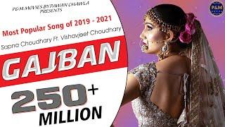 Gajban    Chundadi Jaipur Ki    Sapna Choudhary    New Haryanvi Song Video 2019    P&M Movies