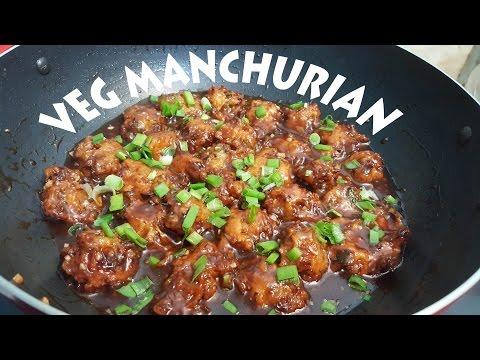 manchurian recipe [Hindi] | how to make veg manchurian | वेज मंचूरियन