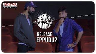 Venky Mama Release Eppudu? | Venkatesh Daggubati, Rana, Naga Chaitanya | Bobby
