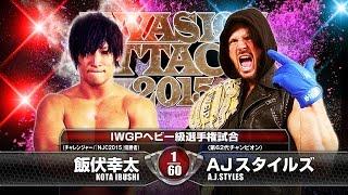 2015.4.5 RYOGOKU AJ STYLES vsKOTA IBUSHI Match VTR