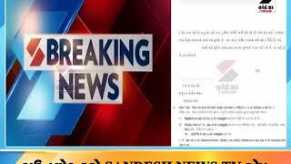 Ahmedabadમાં ONLINE FIR પોર્ટલમાં ભુલ સામે આવી ॥ Sandesh News TV