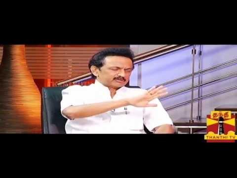 KELVIKKENNA BATHIL - M K Stalin 15 03 2014 THANTHI TV