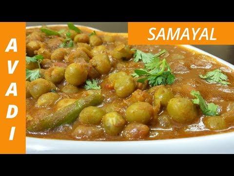 Pattani Curry | பட்டாணி குருமா | Green peas / Pattani Kurma / gravy in tamil | English subtitle