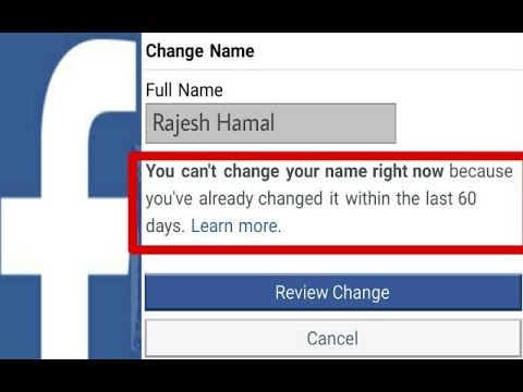 नेपाली | How To Change Name In Facebook Without Waiting 60 days Limit | Easy Method | 2017 |