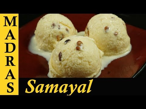Eggless Ice Cream Recipe in Tamil | Custard Ice Cream Recipe without Eggs without Cream (Only Milk)