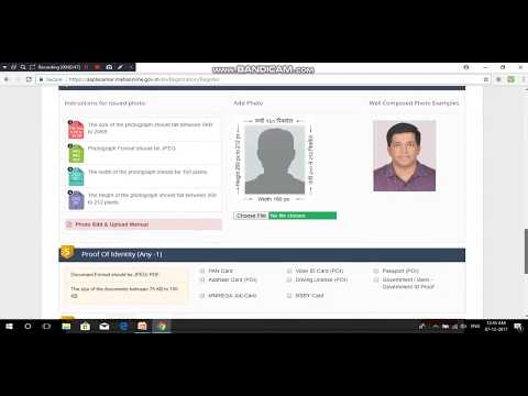 How to Apply for Migration Certificate