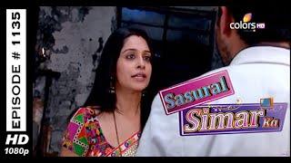 Sasural Simar Ka - 25th March 2015 - ससुराल सीमर का - Full Episode (HD)