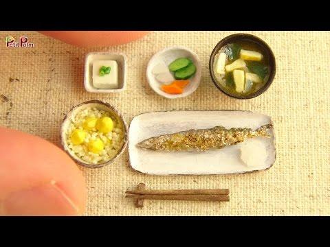 Miniature Japanese fall foods (Chestnut Rice & salt-grilled saury)  DIY - Petit Palm