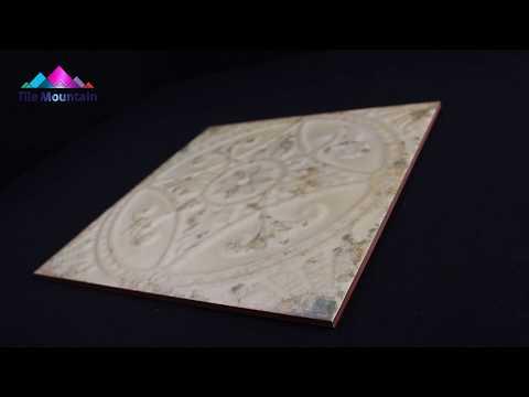 Quick Look: Saja Rustic Floor Tile (443310) - Tile Mountain