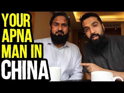 How to Import From China | Meet Your Guy in China | Azad Chaiwala Show