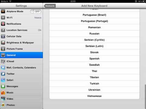 How to add Turkish keyboard to iPad iOS 5
