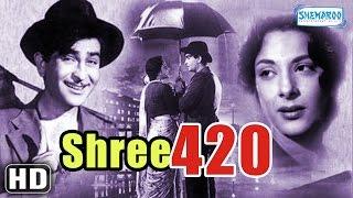 Shree 420 - Superhit Comedy Film - Raj Kapoor - Nargis Dutt - Lalita Pawar