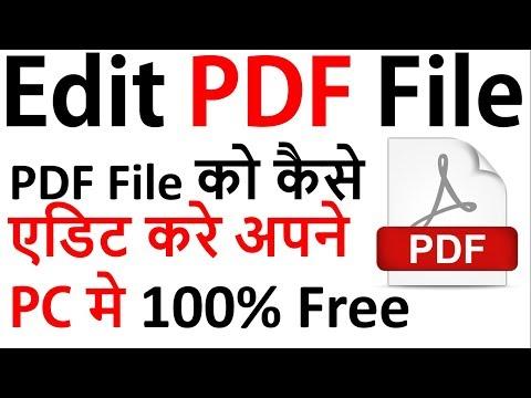 How to Edit PDF file for free/ pdf file ko kaise edit karte hai