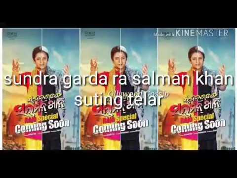Xxx Mp4 Odia Film Sundara Godara Salman Khan Shooting Trailer 3gp Sex
