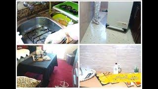 #x202b;روتيني الصباحي 🌞 في هاد البرد تنظيف , تنظيم , فيديو سيجعلك تنظفي البيت و أنتي جد سعيده🤗 أحبكم😍#x202c;lrm;